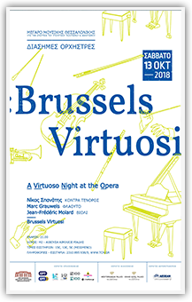 Brussels Virtuosi 1