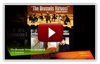 The Brussels Virtuosi Orchestra: Concertos Virtuoses et airs d'opéra | Media Sponsor MEGA